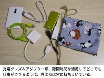 goods_interview2_02